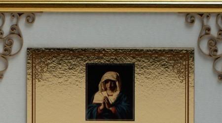 Рамка с памятной таблицей